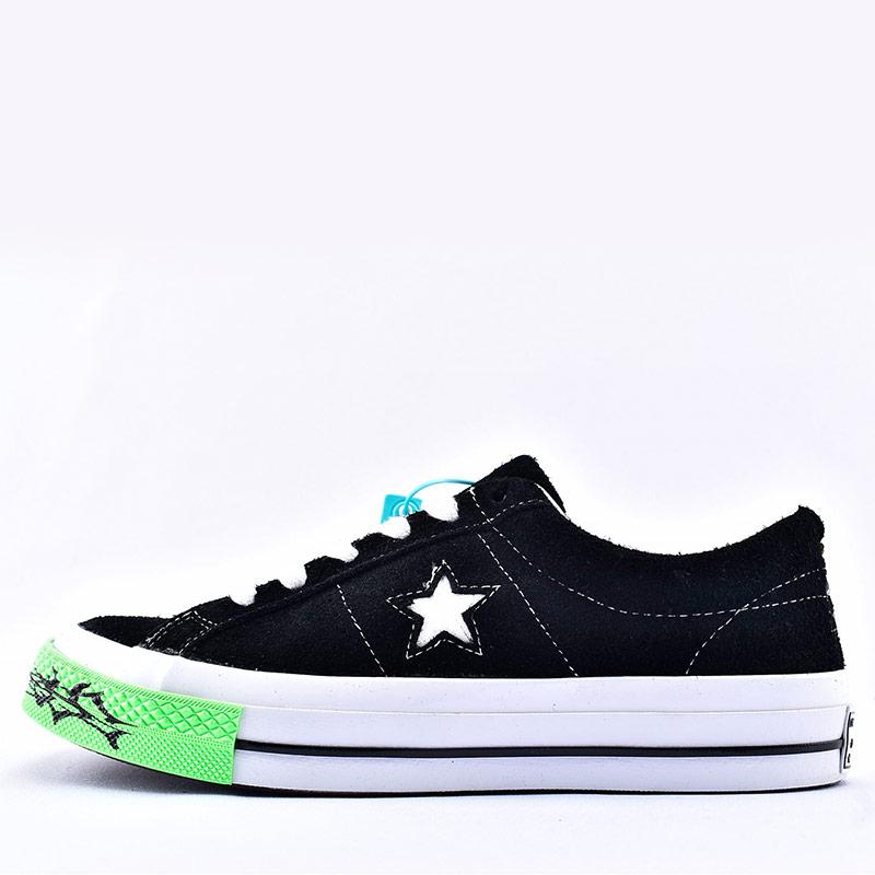 Converse One Star Ox Sad Boys Yung Lean
